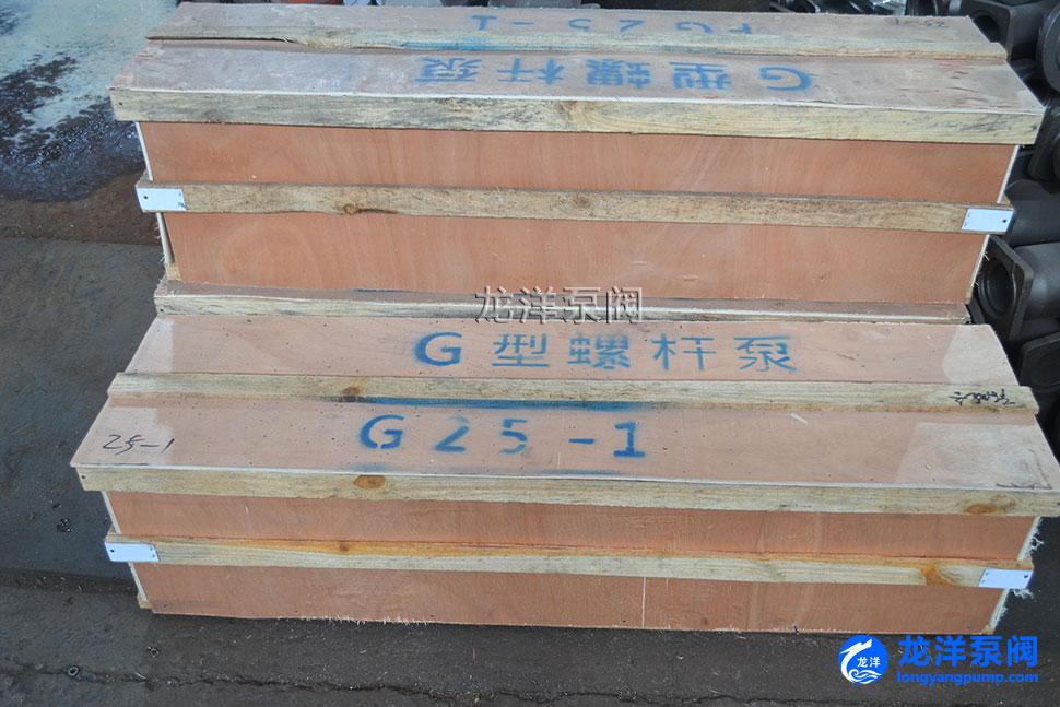 G型单螺杆泵木箱包装